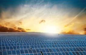 Green Energy Investment Network Launch